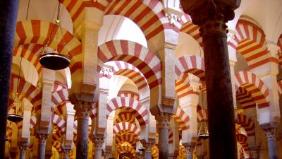 Córdoba, ciudad califal. - Andalsur