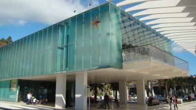 Visita al Museo Alborania